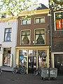 Delft - Burgwal 51.jpg