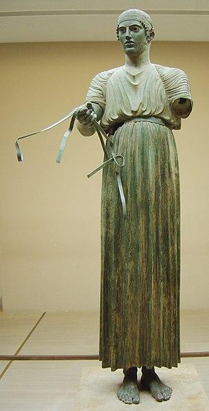 File:Delphi charioteer front DSC06255.JPG
