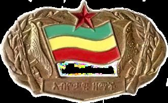 Derg - Derg party badge, c. 1979.