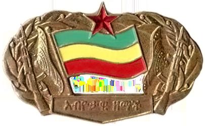 Derg-badge
