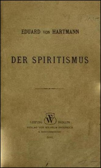 Spiritism (book) - 1st edition, 1885