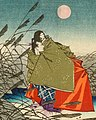 Detail, from- Tsukioka Yoshitoshi - Narihira and Nijo no Tsubone at the Fuji River - Google Art Project (cropped).jpg