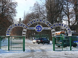 The gates to the stadium.