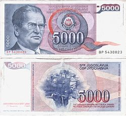 "Yugoslav currency dinar in 1985: The word ""one thousand"" in Croatian, Slovenian, Macedonian and Serbian language"