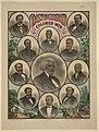 Distinguished colored men LCCN00651115.jpg