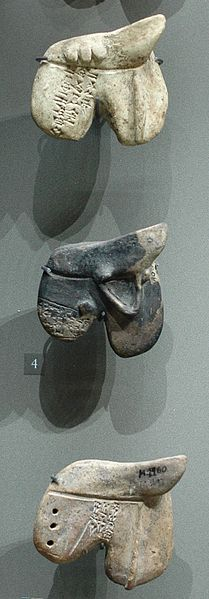 File:Divinatory livers Louvre AO19837.jpg