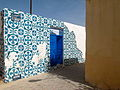 Djerba Er Riadh Street Art 22.JPG