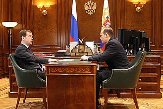 Insurgency in the North Caucasus - Former President of Russia, Dmitri Medvedev, meets with FSB head, Alexander Bortnikov, in March 2009, to discuss the ending of the counter-terrorism operation in Chechnya.