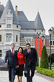 Dmitry Medvedev and Hugo Chavez 10 September 2009-7.jpg