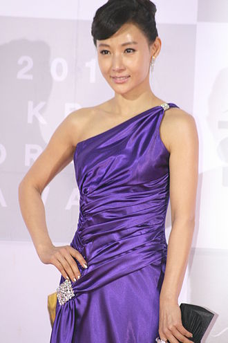 Do Ji-won - Image: Do Ji Won (2)