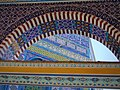 Dome of the Rock from inside Dome of the Chain.jpg