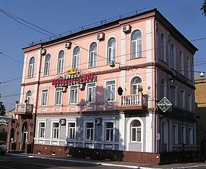 Donetsk britania 02