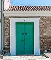 Door in Colonial House, Pampatar, Margarita island 2.jpg