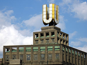 Dortmund U-Tower - Image: Dortmunder U 2007