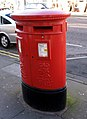 Double Postbox - geograph.org.uk - 285211.jpg