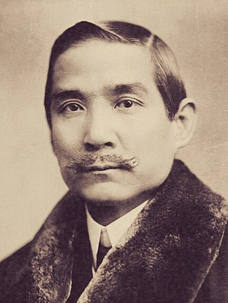 "Kuomintang - The KMT revere founder Sun Yat-sen as the ""Father of the Nation."""
