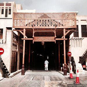 Dubai Spice Souk - Deira Spice Souk
