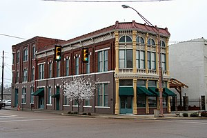 Dyersburg, Tennessee - The old Bank of Dyersburg