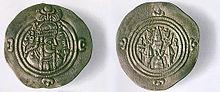 220px-E3_7_1_2c_oriental_coins.jpg