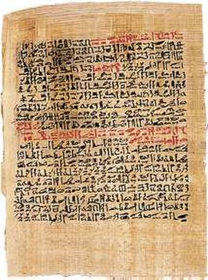 Herbal - A page from the Ebers Papyrus, the most complete and extensive of surviving ancient herbals