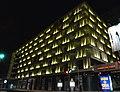 Edificio Recoletos-Colonial (Madrid) 01.jpg