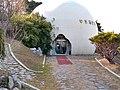 Egg Building at Geumgang Migratory Bird Observatory, South Korea.jpg