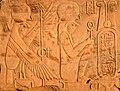 Egypt-5B-051 - Horus (2216602719).jpg