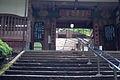 Eiheiji Visitor's Gate.jpg