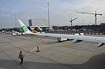 Eindhoven Airport 2018 6.jpg