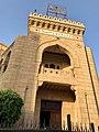 El Hussein Square Government Building, Old Cairo, al-Qāhirah, CG, EGY (40944887403).jpg