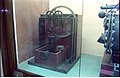 Electrical Model - Motive Power Gallery - BITM - Calcutta 2000 253.JPG