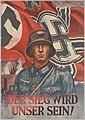 Elk Eber - Der Sieg wird unser sein!, 1941.jpg