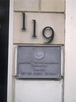 Embassy of Kyrgyzstan in London - Image: Embassy of Kyrgyzstan 2