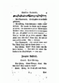 Emilia Galotti (Lessing 1772) 005.png