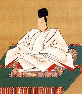 Emperor Nakamikado - Image: Emperor Nakamikado