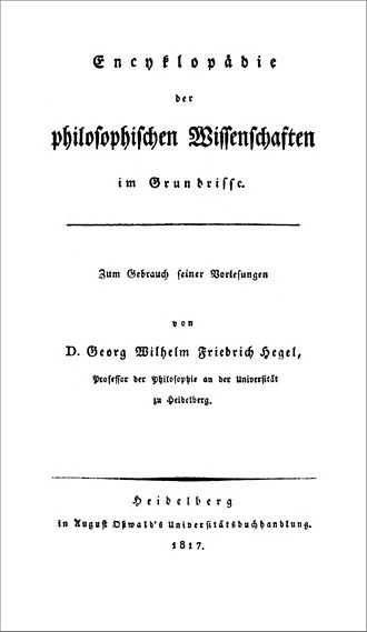 Encyclopedia of the Philosophical Sciences - Image: Encyclopedia of the Philosophical Sciences