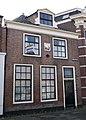Enkhuizen - rijksmonument 15086 - Prinsenstraat 23 20110924.jpg