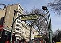 Entrée Métro Blanche Paris 2.jpg