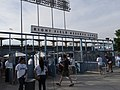 Entrance, Dodger Stadium, Los Angeles, California (14516759572).jpg