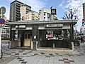 Entrance No.3 of Ebisucho Station.jpg