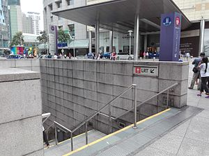 KLCC LRT station - Image: Entrance to LRT KLCC station from Suria KLCC