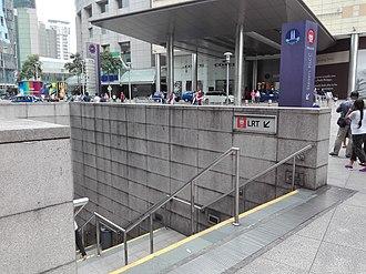 KLCC LRT station - Image: Entrance to LRT KLCC station from Suria KLCC