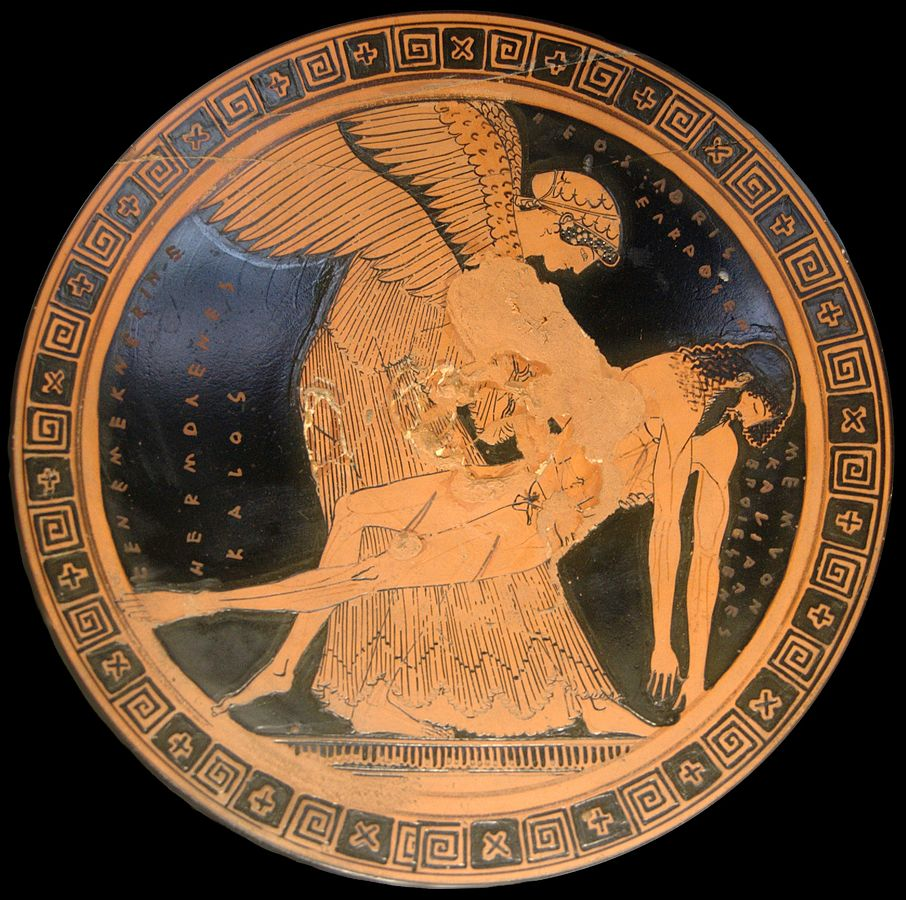 Kylix of Durides and Calliades
