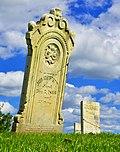 Episcopal Old Methodist Cemetery - Kinghorn, Ontario.jpg
