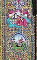 Eram Garden Shiraz باغ ارم شیراز 12.jpg
