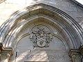 Ermel-Vojnits mausoleum, portal detail, family CoA, 2016 Bonyhad.jpg