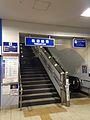Escalator for Matsuura Railway in Sasebo Station.jpg