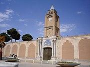 Armenian Church in Isfahan