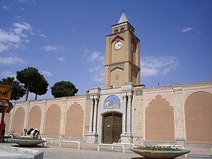 Esfahan armenian Barry Kent
