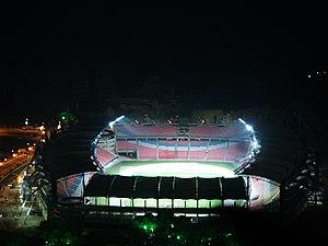Estadio Metropolitano de Mérida - Image: Estadio metropolitana de merida